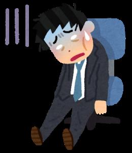 過労の男性