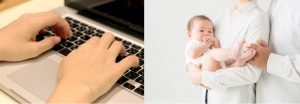 PC作業と赤ちゃんの抱っこ