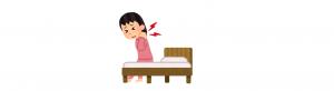 寝違えを起こす女性