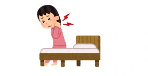 寝違えに苦しむ女性