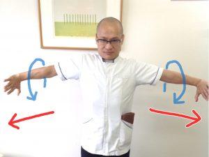 腕のストレッチ3